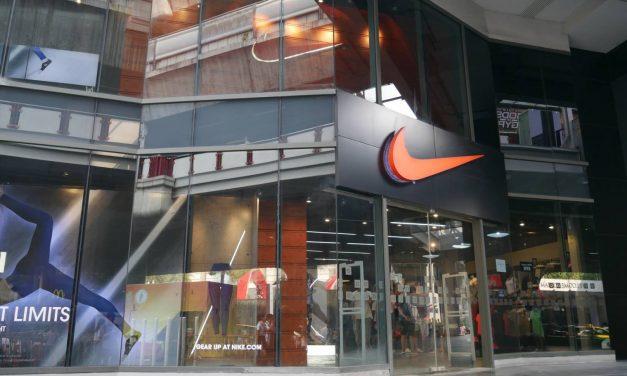 L'histoire de Nike ou la naissance d'un logo intemporel