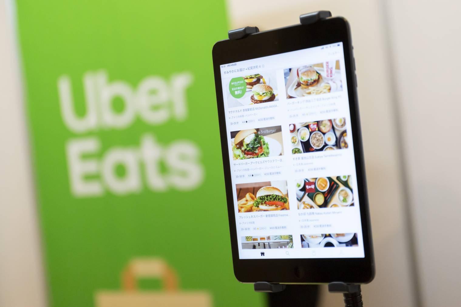 remboursement uber eat
